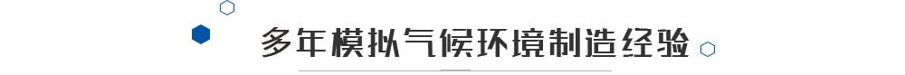 大奖娱乐djpt8