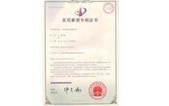 步进式环境测试室专利证书