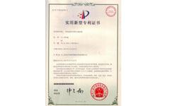 冷热冲击测试箱专利证书