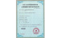 恒温恒湿测试箱控制系统专利证书