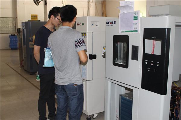 庆祝环瑞测试设备走进浙江宏阳锂能科技有限公司