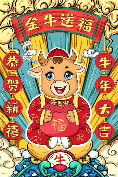 """2021年环瑞测试""""元旦""""放假通知!"""