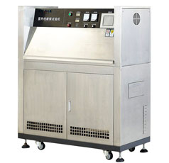 UV耐候试验箱