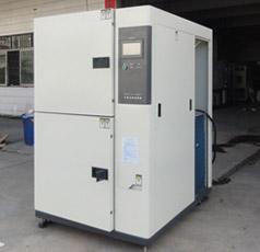 两槽式冷热冲击试验箱