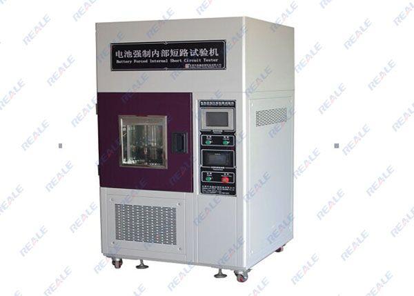 电池短路试验机 电池强制内部短路试验机