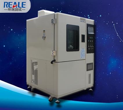 可程式恒温恒湿试验箱(节能型)